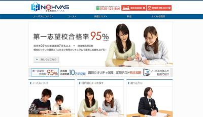 nohvas_com
